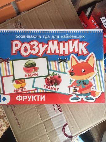 Карточки для обучения