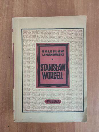 Stanisław Worcell życiorys Bolesław Limanowski 1948