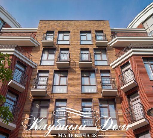 94 Новая Квартира с панорамными окнами Клубный дом Малевича48 без %