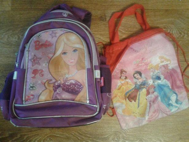 Школьный рюкзак Kite для девочки+сумка для обуви в подарок