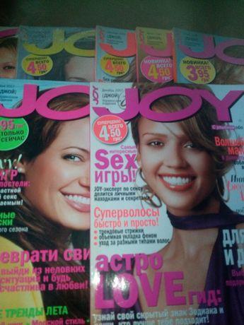 Журнал Джой разных годов