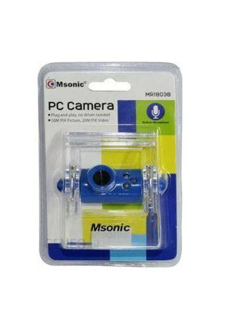 Kamera internetowa do nauki zdalnej.