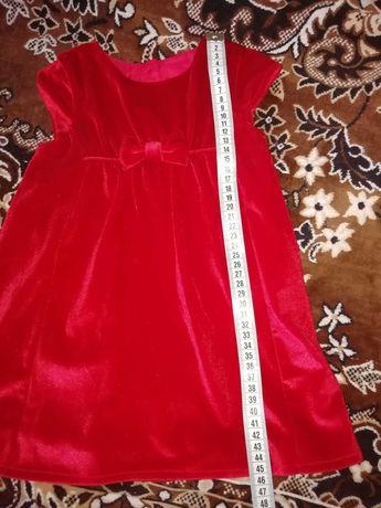 Сарафан нарядный, платье. Плаття на дівчинку. 86 розмір