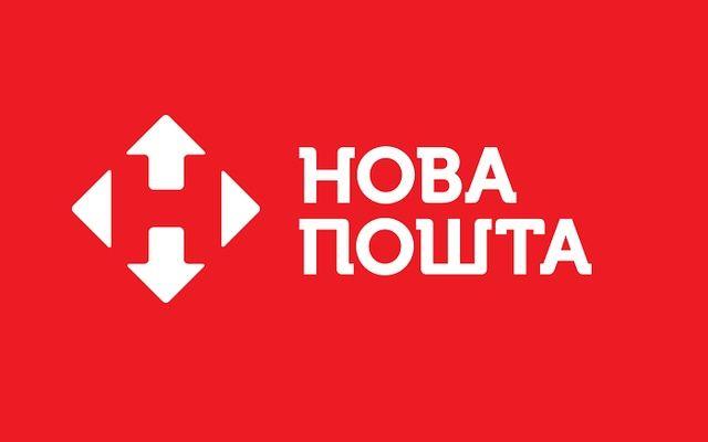 """Доставка """"Новой Почтой"""""""