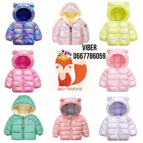 Демисезонная детская дитяча куртка курточка девочки 80 90 100 110 120