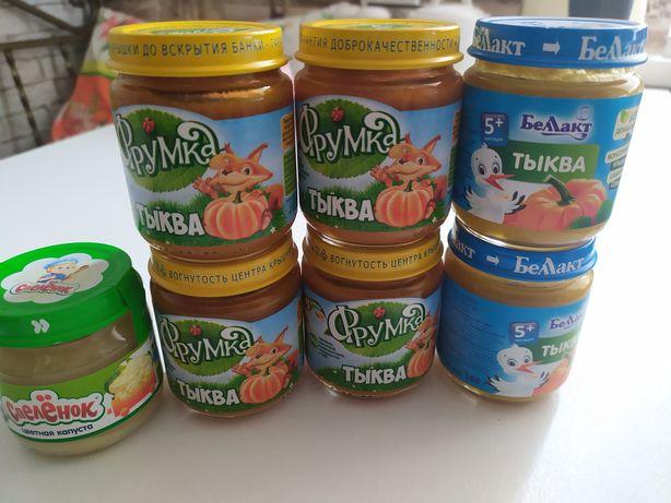 Детское питание, пюре овощное (тыква, цветная капуста)