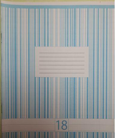 Тетрадь Фон 18 листов в линию (20 шт)