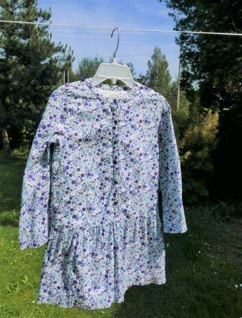 Sukienka VERTBAUDET rozm. 126 cm (8 lat)