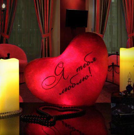 """Светящиеся подушка в форме СЕРДЦА с надписью """"Я тебя люблю"""""""