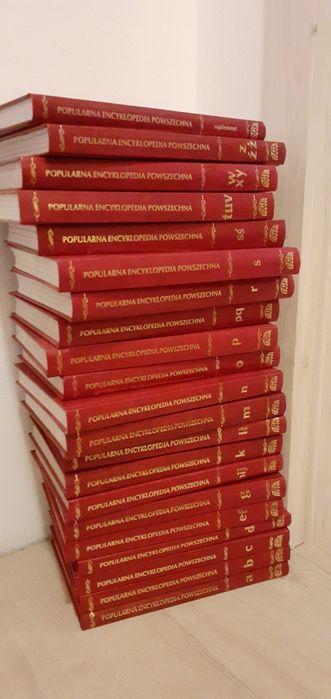 Popularna  Encyklopedia  Powszechna 1996 r Fogra Rzeszotary - image 1