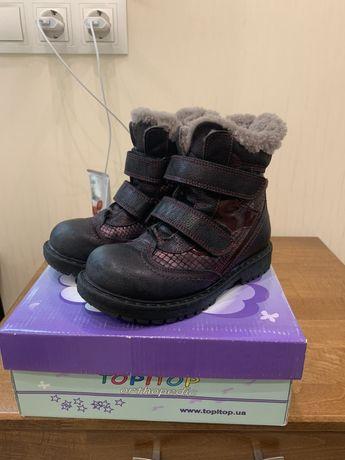 Ботинки зимние Topitop