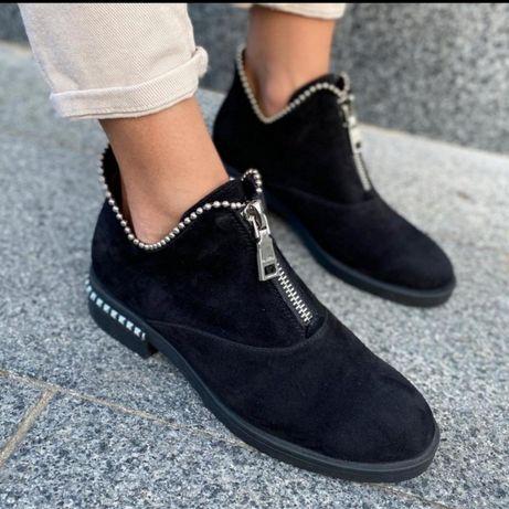 Демисезонные ботинки/ ботинки замш/ замшевые ботинки
