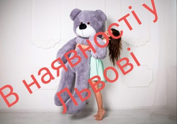 Розпродаж!!! Плюшеві ведмедики,великі ведмедики,ведмеді,большие мишки