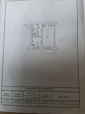 Однокімнатна квартира в м. МИРГОРОД від власника