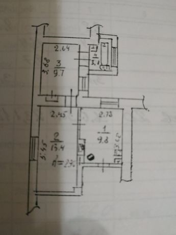 Продам 2 к квартиру в центре ул.Шмидта дом 37 (LI)