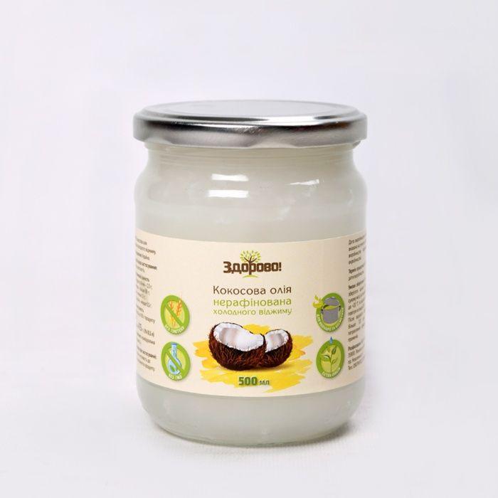 Кокосовое масло Украина, 500 мл. Холодный отжим. Ровно - изображение 1