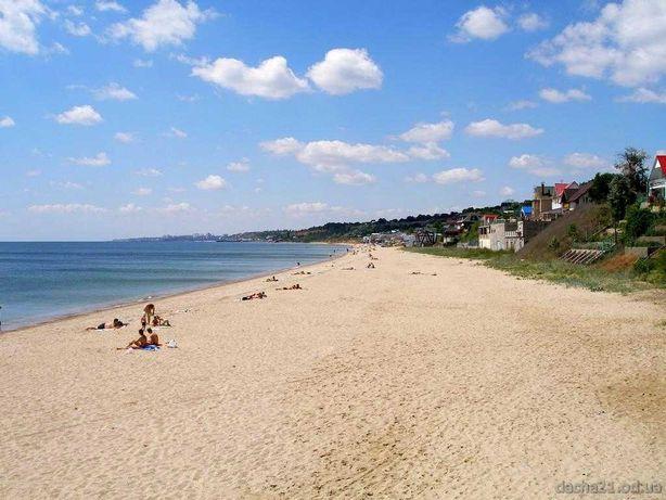 дача21одесса=у самого моря=пляжный отдых