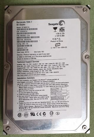Жесткий диск Seagate Barracuda 7200.7 80Gb IDE