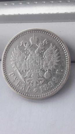 Монета рубль 1899