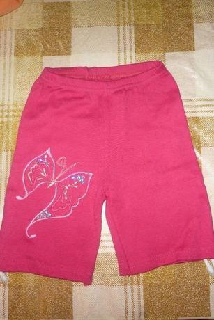Różowe letnie spodenki dla dziewczynki, z motylem