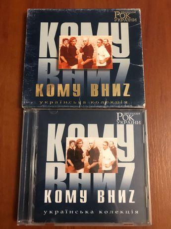 Кому Вниз Рок Легенди України CD