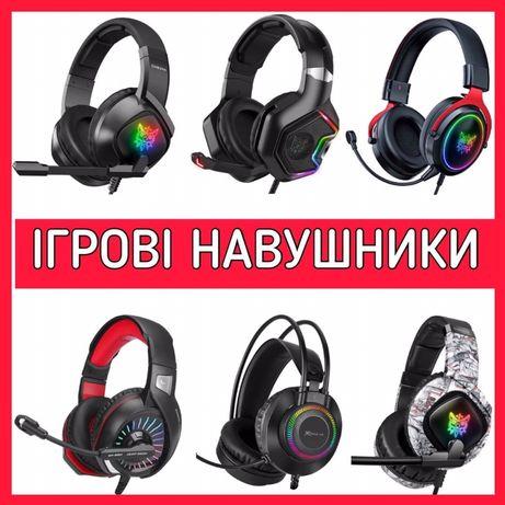 Ігрові наушники XTRIKE ME, ONIKUMA игровые навушники для игор