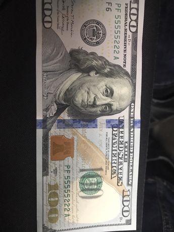100 долларов с самым красивым номером