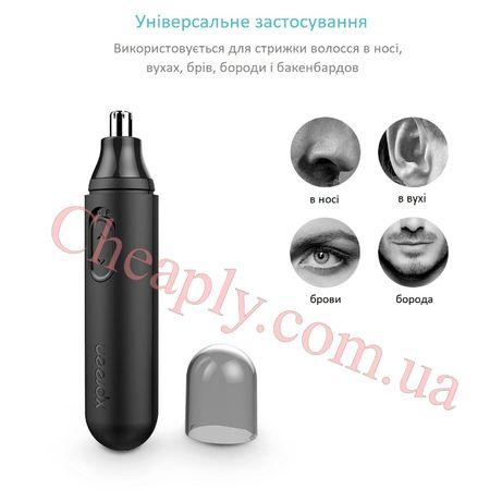 Триммер для носа и ушей XPREEN 001