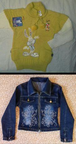 Кофта новая кофточка пиджак курточка ветровка куртка