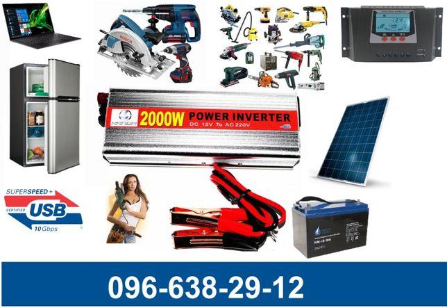 Преобразователь 12v-220v 2000W (рабочая 2000w, пиковая 3000w)