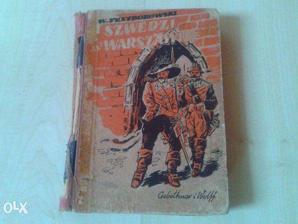 """walery przyborowski """"szwedzi w warszawie"""" 1951"""