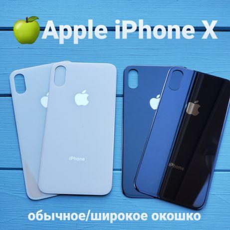 Задняя панель (крышка) Apple iPhone X/Xs/Xs Max Space/Gold/Silver