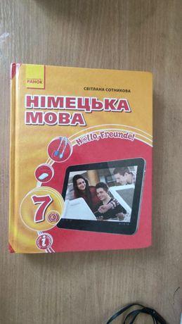 Книга з Німецької мови 7 клас