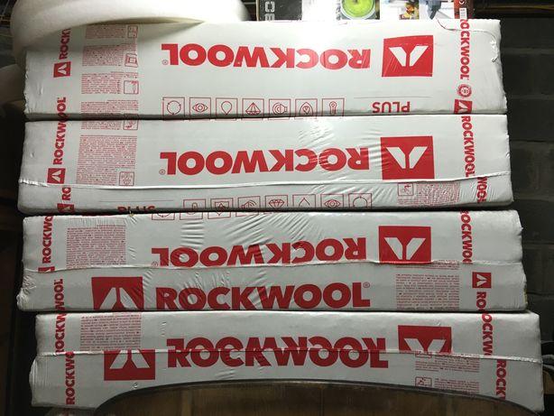 Wełna mineralna Rockwool steprock plus 50mm