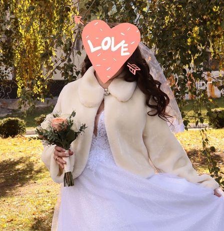 Кремовая Свадебная Шубка 48-50 размер