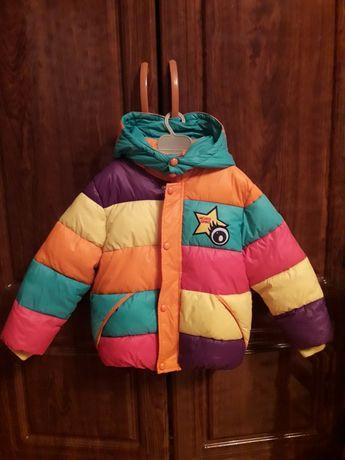 Дитячі курточки 200гр