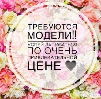 Ламинирование,окрашивание бровей,г.Харьков