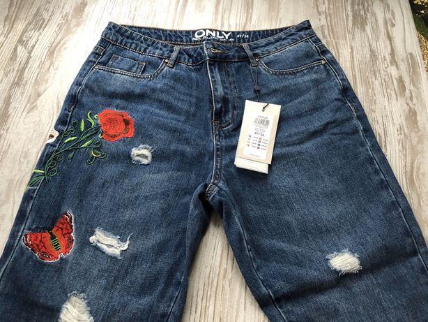 Spodnie z naszywkami S