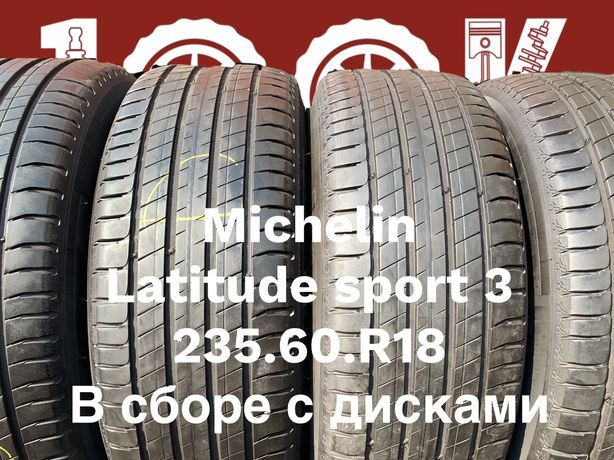 Шины в сборе с дисками Mercedes 235 60 r 18 8.0Jx18H2 ET56.5 michelin