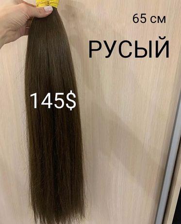 Натуральные волосы, 65 см, 145 гр