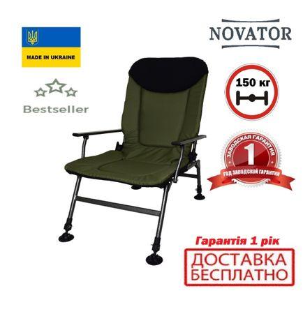 Кресло карповое для рыбалки усиленное Vario Carp XL раскладное Новинка