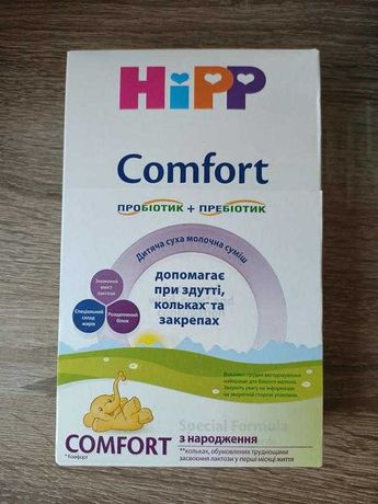 Сухая молочная смесь HiPP (Хипп) Comfort с рождения (0-6 мес.)