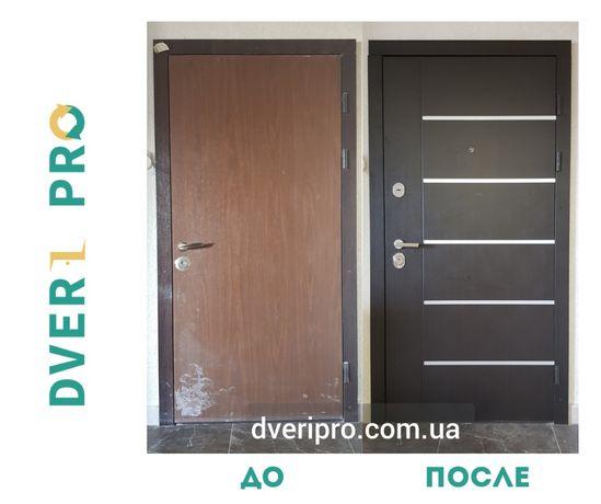 АКЦИЯ МДФ накладки на двери. Обивка, реставрация, обшивка дверей