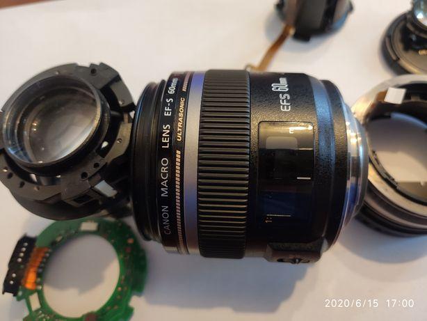 Obiektyw Canon EFS 60mm 1:2.8 USM na części.