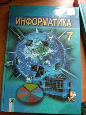 Продам учебник по информатике 7 класс.