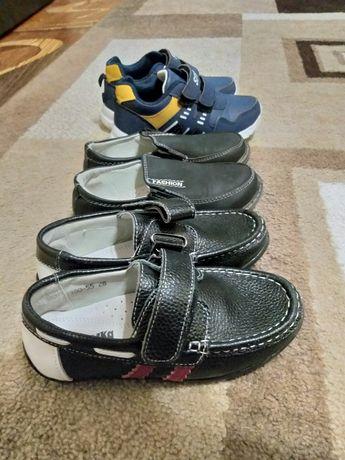Туфли и кроссовки для мальчика