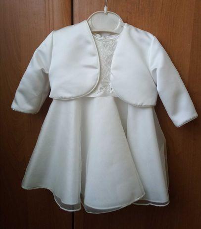 Sukienka do chrztu roz 62cm