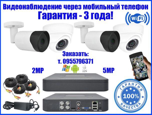 Комплект видеонаблюдения на 4 FullHD камеры для дома,офиса,гаража,дачи