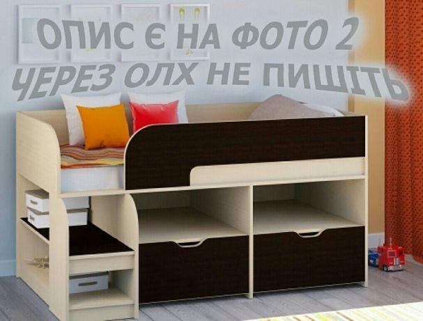 Ліжко кровать чердак детская