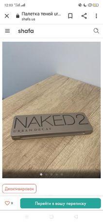 Тени Naked 2 Urban Dekey оригинал